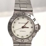 BVLGARI Diagono Fabrique En Suisse Automatic Watch